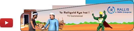 Tata Ralligold